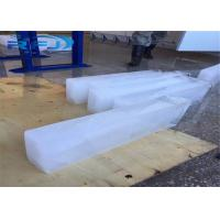 Buy cheap Air Cooling System Big Ice Block Making Machine Commercial Production 10 Tons / Day from wholesalers