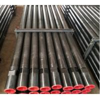 China API 2 3/8 Reg Drill Bit Tubes, Oil Drill Pipe For Geological Exploring wholesale