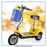 China 3 Wheel zappy electric scooter for old disabled people 300W motor cheap price China wholesale