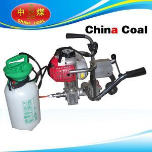 China Portable Manual Railway Drilling Machine from China coal wholesale