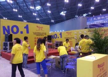 Shenzhen Glory South Digital Technology Co., Ltd