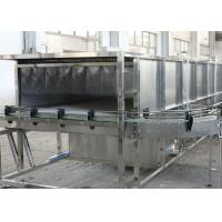 China Beverage Processing Machinery Vacuum Cooling Machine Spray Cooling Tunnel wholesale