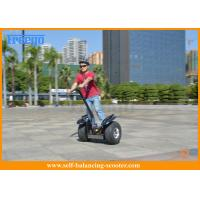China Patrol Off Road Self Balance Segway Riding Gliding Scooter Human Transporter X2 wholesale