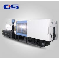 China Thermoplastic Variable Pump Injection Molding Machine For Electronics 250 Ton wholesale