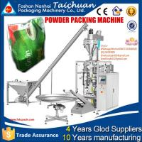 China TAICHUAN Trade Assurance Product Vertical automatic powder packing machine price with screw measuring flour packaging wholesale