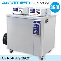 360L Quick Clean Carbon Industrial Ultrasonic Engine Cleaner Built In SUS304
