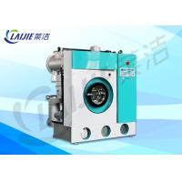 China Industrial Automatic Clothes Dry Cleaning Equipment For Laundry Shop on sale
