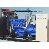 China Advanced 6 Cylinder 100kw Producer Natural Gas Generators CE Approved Low Consumption wholesale