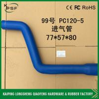 Buy cheap 03-01-51221 Turbo Charger Air Hose For Excavator PC120-5 77*57*80 from wholesalers