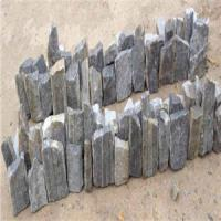 Buy cheap dry stack stone from wholesalers