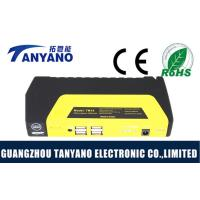 4 USB Port 12V  50800 mAh Portable Multi Function Car Jump Starter for Less than 2.5T Car