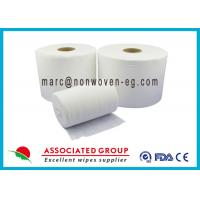 China Food Services Spunlace Nonwoven Fabrics High Saturation Rate Embossed wholesale