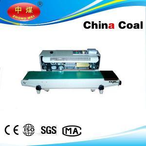 China FR-900V Continuous horizontal model plastic bag sealing machine wholesale
