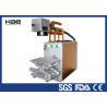 China SGSの証明書が付いている手持ち型繊維20Wレーザーの彫版機械 wholesale