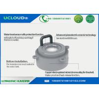 China Ucloud Long Service Time Ultrasonic Fog Mist Maker With Single Disc ROHS Standard wholesale