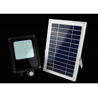 Buy cheap Rechargeable 120 LED Solar Motion Sensor Flood Lights Energy Saving For Street from wholesalers