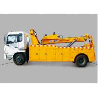 China 5000kg XCMG tow trucks XZJ5160TQZA4, Breakdown Recovery Truck for treating vehicle failure and accidents wholesale