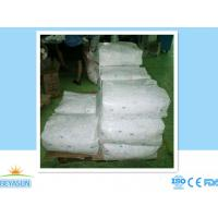 Buy cheap Cheap High Quality B Grade Stock Lot Sanitary Napkin Bulk baled b grade sanitary napkins from wholesalers