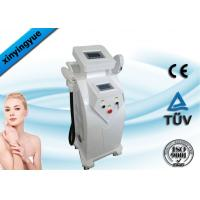 China IPL nd yag laser hair removal / tattoo removal machine with Medical CE and ISO wholesale