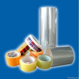 China Bopp Film Adhesive Tape Grade wholesale