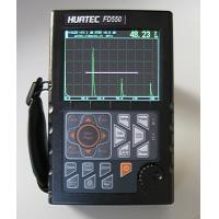 High Resolution Digtal Portable Ultrasonic Flaw Detector FD550 ndt machines