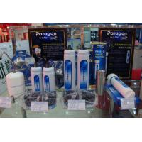 China Paragon Water Filtration Cartridges wholesale