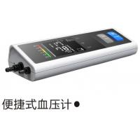 China Dual Blood Pressure Apparatus Cuff Innovative Technology Rechargeable Batteries Attached on sale
