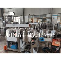 China 600-800L Capacity Industrial Homogenizer Equipment Water Bath Heating  wholesale