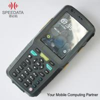China Express Cargo Tracking GSM Wireless Terminal , 2D Barcode Scanner With Memory wholesale