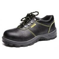 China SM6001 good quality safety shoes for work wholesale