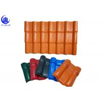 China Easy Installation Synthetic Terracotta PVC Roofing Sheet Synthetic Resin PVC Plastic Roof Tile on sale