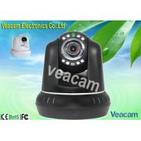 China 640*480 Resolution Auto Control PTZ IP Cameras Wirth 850nm Infrared LEDs wholesale