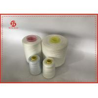 China Industrial Polyester Yarn 100% Spun Polyester Sewing Thread For Weaving , Knitting wholesale