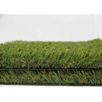 China The Most Economical Landscaping Grass 30mm Garden And other Use wholesale