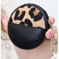 China promotional  coin purse with keyring wholesale