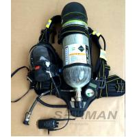China 6.8L Self - Contained Air Breathing Apparatus With Communications & Microphone CE Certificate wholesale