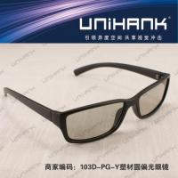China 2013 hot Don't flash type television 3D glasses,circular polarized 3D glasses competitive price manufacture on sale