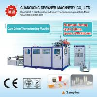 China PP/PS/PET plastic cup making machine, max forming 120mm, max speed 29molds/min S71B(I) on sale