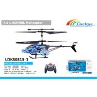 China Mini 4CH Alloy Rc heli with Gyro!buy toys from china 4ch rc helicopters wholesale wholesale