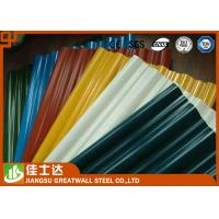 Buy cheap SGCC DX51D hot/cold rolled Steel Plate Prepainted Galvanized Steel Coil from wholesalers