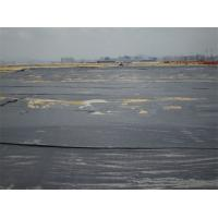 Buy cheap Polypropylene Woven Geotextile Fabric 80 / 70 KN Circle Loom For Foundation from wholesalers