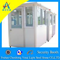 Buy cheap durable sentry house design from wholesalers