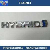 China Car Logo ABS Silver Car Decal Custom Car Emblems And Badges For Decoration wholesale