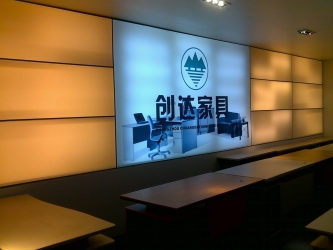 Guangzhou Chuangda Office Furniture Factory