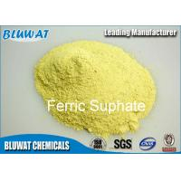 China Printing And Dyeing Sewage Treatment Ferric Sulphate Industrial Grade wholesale