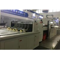 China Full Automatic Die Cutting Machine Feida 1150 * 700 With Stripping CE Approved wholesale