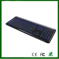China 2.0 USB Multimedia Wired Keyboard for Desktop&Laptop PC on sale