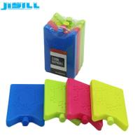 China 200ml Rigid PE Cold Ice Pack For Kids Lunch Storage Bags 15*10*2cm Size wholesale