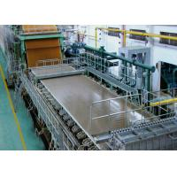 China 100T / D Double Layer Kraft Paper Making Machine High Grade OCC / LOCC Raw Material wholesale
