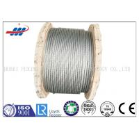 China High Strength Galvanized Steel Wire Rope No Oil For Aircraft Cable 7x19 wholesale
